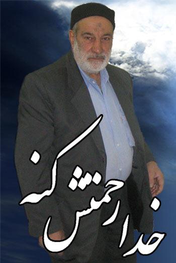 شیخ حسن معینی