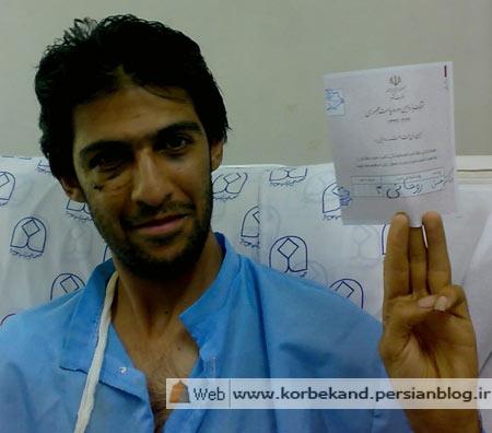 رای به حسن روحانی در بیمارستان