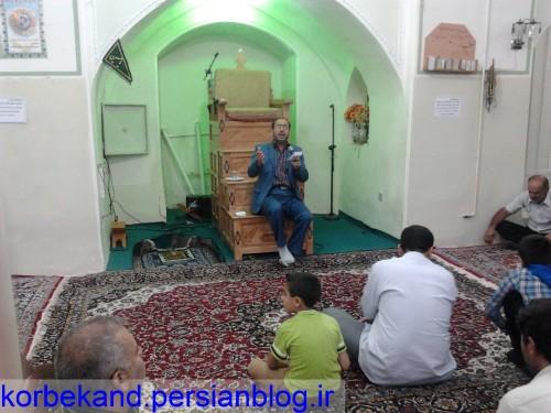 میلاد امام علی (علیه السلام) مسجد جامع کربکند اردیبهشت 93